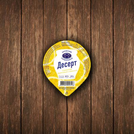 Десерт лимон